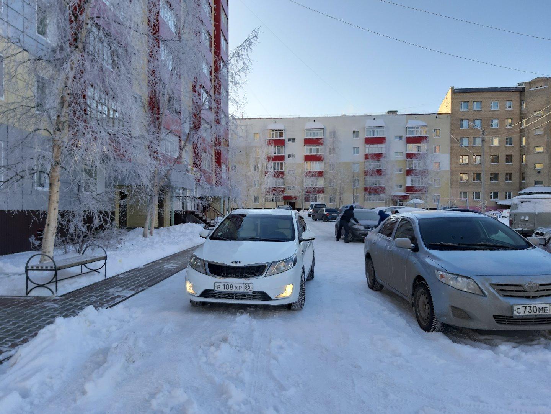 http://mielsever.3an.ru/files/1573802089_20191114_105204.jpg