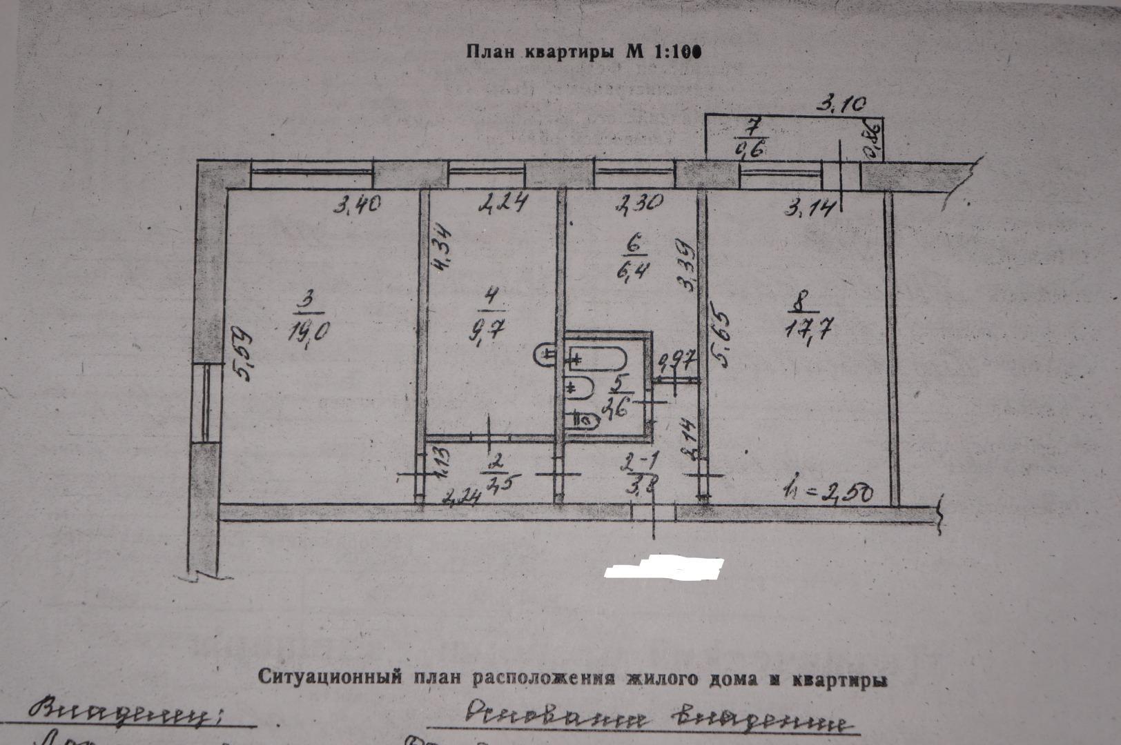 http://mielsever.3an.ru/files/1_13_15%20(1).jpg